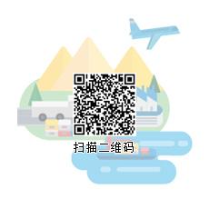 yaboapp在中国的智能物流篇