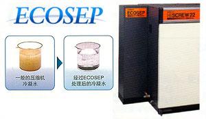 ECOSEP的图片