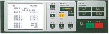 大型的lCD液晶显示器的图片