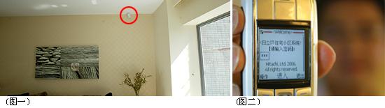 图片:广州日立电梯