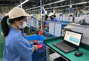 工厂新建立的制造管理可追溯系统运营现场