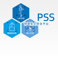 日立在中国:以提供维系中国可持续发展的日立产品为运作核心